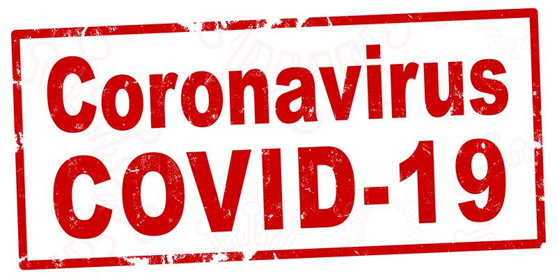 Mesures de précaution : coronavirus COVID-19